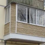 Благоустройство лоджии под ключ в Екатеринбурге, Екатеринбург