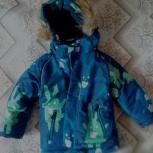 Зимняя куртка на мальчика, Екатеринбург