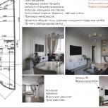 Экспресс Дизайн Проекты, Екатеринбург