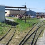 ЖД услуги, прием и хранение вагонов на путях необщего пользования, Екатеринбург