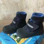 Ботинки детские для мальчика, Екатеринбург