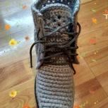 Вязаная обувь, Екатеринбург