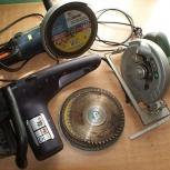 Цепная электропила,Машина шлифовальная + подарок, Екатеринбург