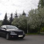 аренда автомобиля, Екатеринбург