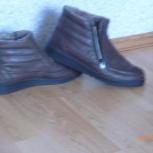 Ботинки зимние меховые, Екатеринбург