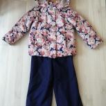 Детский демисезонный костюм для девочки, Екатеринбург