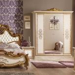 Спальня Анита беж Комплект с 4 - х дверным шкафом (Авт), Екатеринбург