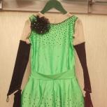 Платье для выступлений по фигурному катанию для девочки, Екатеринбург