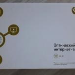 Оптический терминал, Екатеринбург