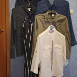 Отдам хорошую женскую одежду, Екатеринбург