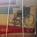 Продается инвалидная коляска, Екатеринбург