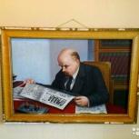 Ленин - картина маслом на холсте, Екатеринбург