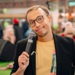 Ведущий на свадьбу, выездную регистрацию, корпоратив, юбилей, Екатеринбург