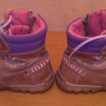 Полусапожки (ботинки) демисезонные нат. кожа, Турция (Минимен), 33 р., Екатеринбург