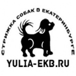 Стрижка собак в Екатеринбурге, Екатеринбург