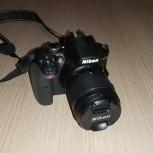 Камера Nikon D3400 Kit (AF-P DX 18-55 VR) в идеале, Екатеринбург