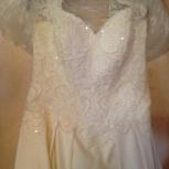 Свадебное платье 44-46р +подарок, Екатеринбург