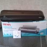 Продам новый в коробке ламинатор СИГМА, Екатеринбург