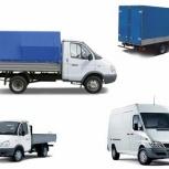 Междугородняя перевозка сборных и попутных грузов, отдельные машины, Екатеринбург