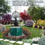 Выполню ландшафтный дизайн, благоустройство территории, Екатеринбург