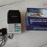 Онлайн касса + денежный ящик, Екатеринбург