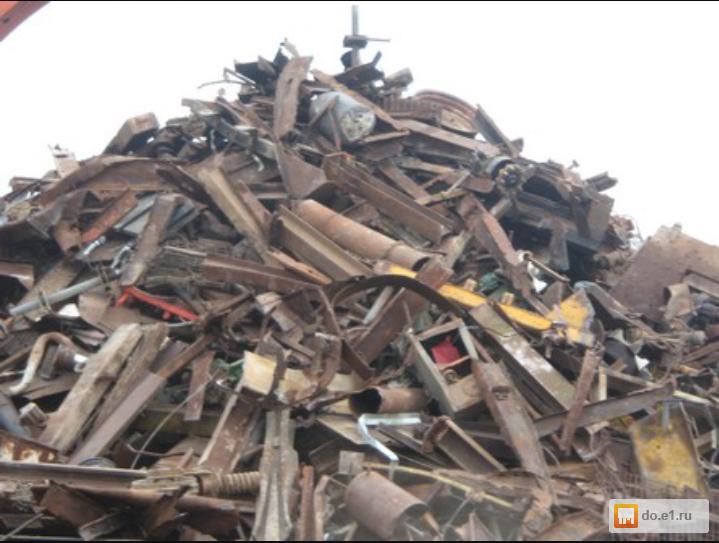 Цены на прием металлолома в екатеринбурге вывоз металлолома манипулятором в Краснознаменск
