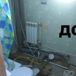 Профессиональный монтаж водоснабжения и канализации, Екатеринбург