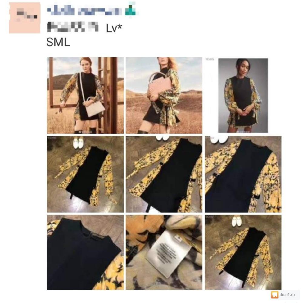 047eacfce4a0 ... себя и своей семьи качественную одежду и обувь дешевле, чем в  магазинах, предлагаю список контактов WeChat лучших, проверенных поставщиков  люкс-копий ...
