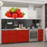 Кухня с фотопечатью 2,0 м Клубника (Альбина), Екатеринбург