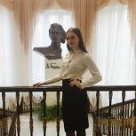 Репетитор по английскому языку для школьников, Екатеринбург