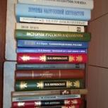 Отдам даром разные книги б/у, Екатеринбург