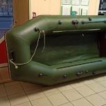 Моторная Лодка Аква 2900с, Екатеринбург