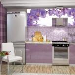 Кухонный гарнитур Орхидея 2,1 м, Екатеринбург
