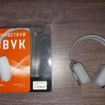Аудиотехника, Екатеринбург