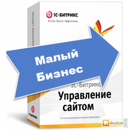 Битрикс цена руб стоимость разработки crm системы