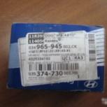 Новый подшипник игольчатый 4325334160, Екатеринбург