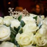 Тамада на свадьбу. Тамада на юбилей. Тамада в Екатеринбурге Современно, Екатеринбург