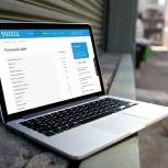 Готовый сайт для экономных предпринимателей, Екатеринбург