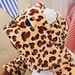 Пижама кигуруми леопард, Екатеринбург