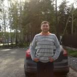 Обучение вождению. Частный автоинструктор, Екатеринбург