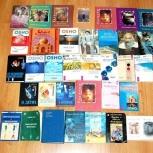 Книги Ошо 28 штук, Екатеринбург