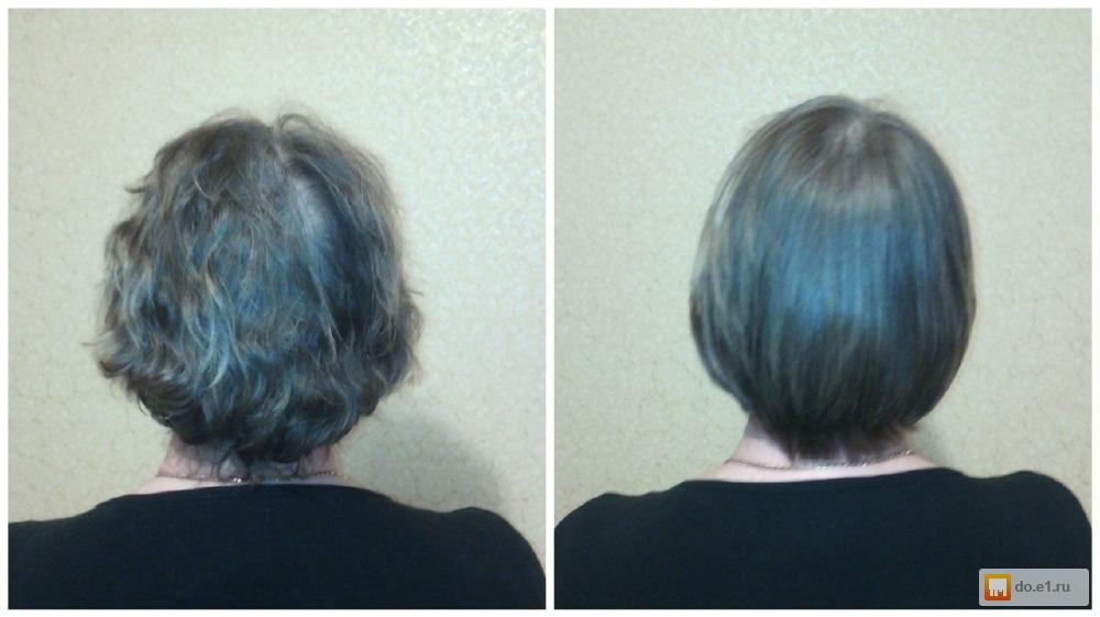 Кератиновое выпрямление волос екатеринбург