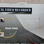Продам систему видео наблюдения, Екатеринбург