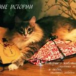 Обаятельные новогодние постеры и календари, Екатеринбург