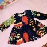 Платье, размер 74, Екатеринбург