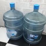 Бутыль для воды, Екатеринбург