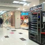 Продам автомат под любой товар, Екатеринбург