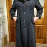 Женское  демисезонное пальто, Екатеринбург