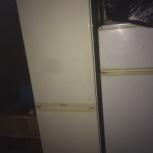 Холодильник Стинол б/у, Екатеринбург