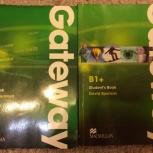 Продам учебник  Gateway B1+ и рабочую тетрадь Workbook Gateway B1+, Екатеринбург